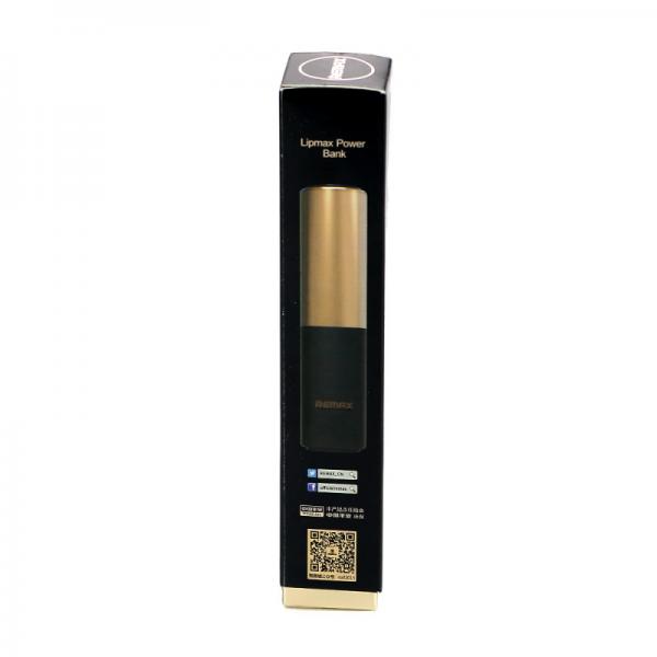 back-up-baterija-remax-lipmax-2400mah-zlatna-68316-72702